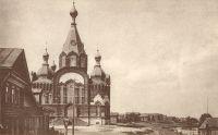 Церковь Смоленской и Владимирской икон Божией Матери в начале ХХ века. Фото М.П. Дмитриева.
