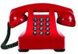 Телефон бронирования номеров в отеле Акварель
